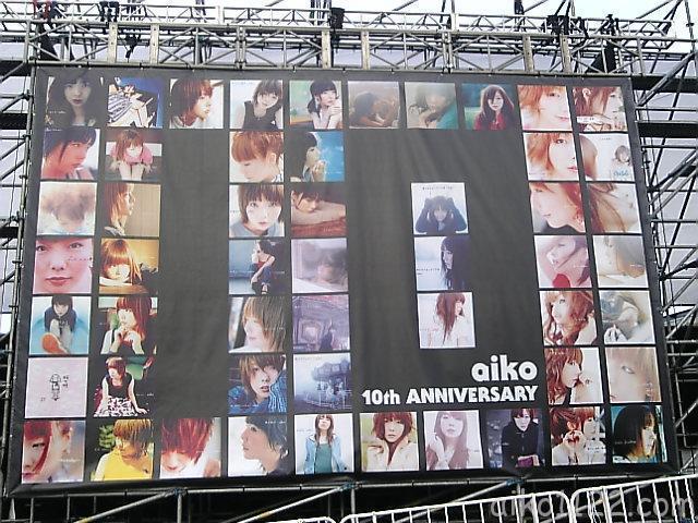LLA3 ALOHA 2008/8/30