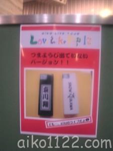 LLP12