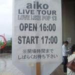 LLP13 5/23@日本ガイシホール