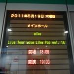 LLP14 5/19@グランキューブ大阪
