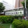 LLP14 6/6@札幌ニトリ文化ホール