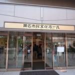 LLP14 6/8@帯広市民文化ホール