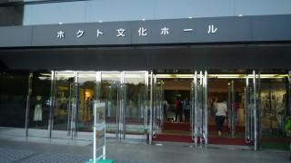 LLP14 7/21@長野ホクト文化ホール