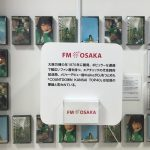 大ラジカセ展@梅田ロフト