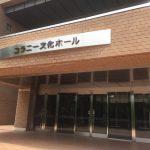 LLP19☆初開催☆5/29@山梨コラニー文化ホール
