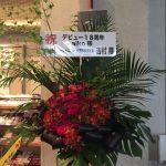 LLP19☆18周年☆7/17@仙台サンプラザホール