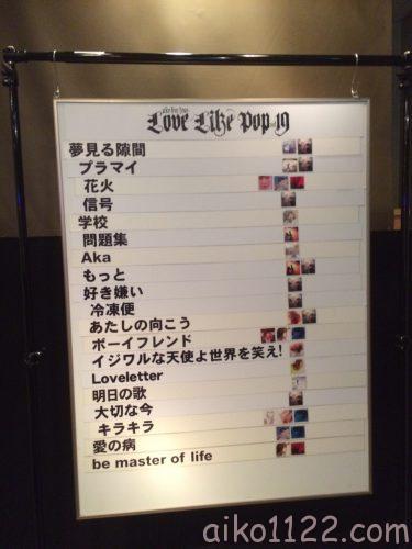 熊本ちゃん_5990
