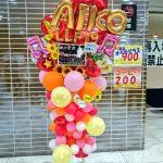 LLP19 8/14@金沢、本多の森ホール(8/29レポ更新)