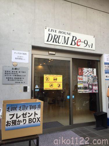 熊本ちゃん_5984
