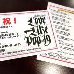 LLP19 9/16@NHKホール