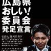 LLP15 7/25@上野学園ホール