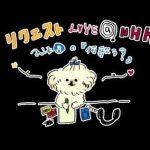 LIVE@NHK aikoの「何歌う?」