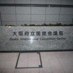 LLP15 11/2@グランキューブ大阪