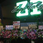 LLR8☆初日☆4/27@ZeppTokyo