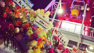 LLR8☆最終日☆9/7@ZeppTokyo