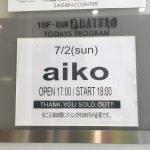 LLR8 7/2@広島CLUB QUATTRO