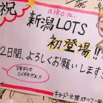 LLR8  8/12@新潟LOTS