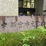 LLP20 6/15@宇都宮市文化会館
