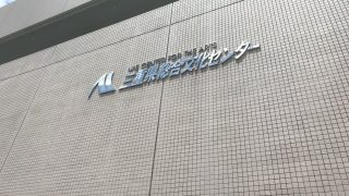 LLP20 7/8@三重県総合文化センター(メモ)