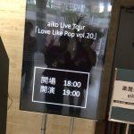 LLP20 7/6@アクトシティ浜松