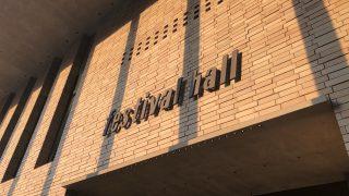 LLP20 7/16@大阪フェスティバルホール