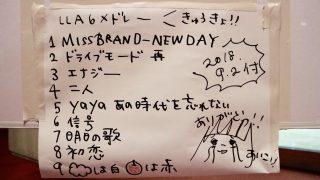 LLP20 9/2@長野ホクト文化ホール