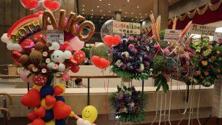 LLP20 9/12.13@NHKホール