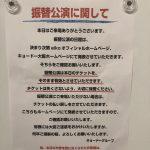 LLP20 10/22@神戸国際会館