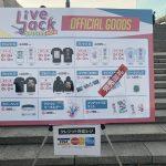 Livejack SPECIAL 2018.11.25